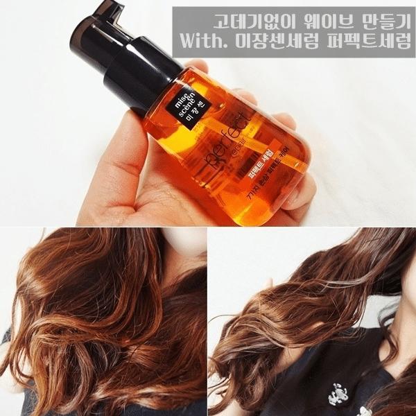 huyết thanh dưỡng tóc miseen review.