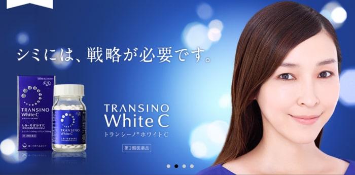 transino white ctransino white c