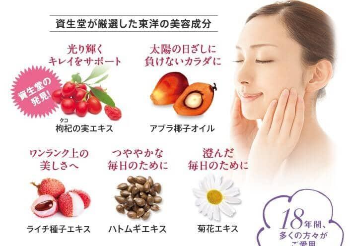 viên uống trắng da shiseido có tốt không