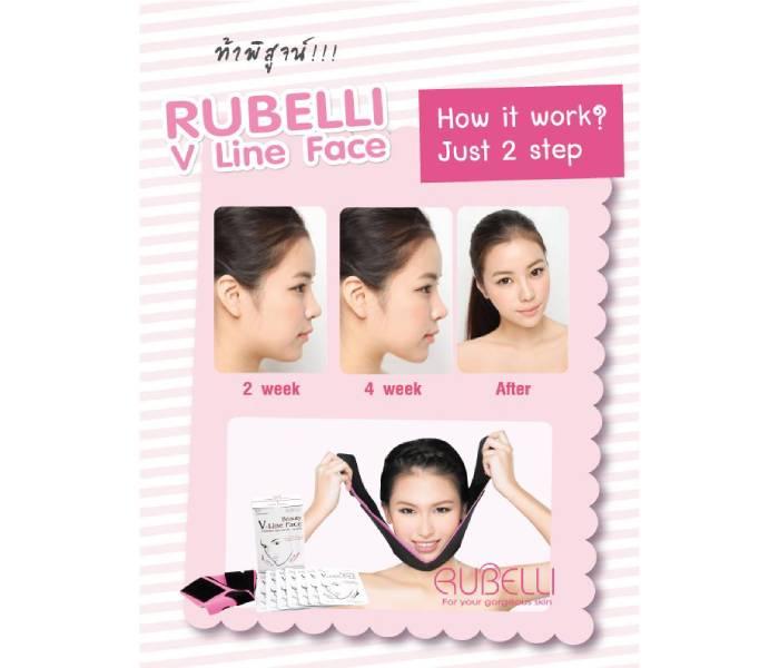 mặt nạ v line rubelli