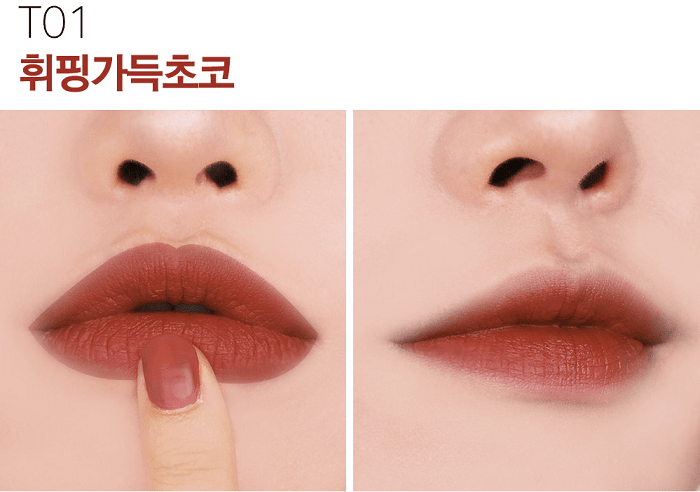 black rouge cotton lip color t01