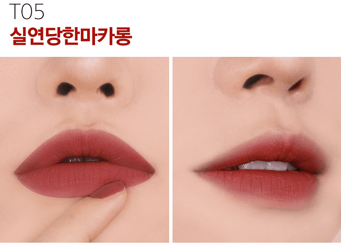 black rouge cotton lip color t05