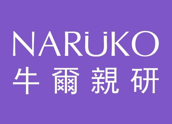 toner naruko review